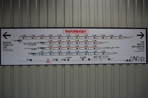 20031416