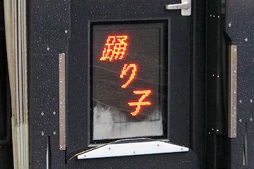 20031432