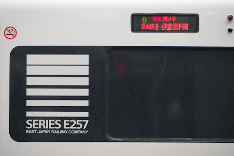 20031434