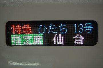 20031441