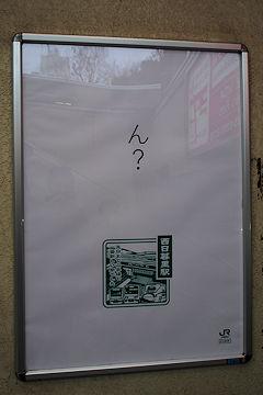 20031444