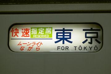20032203