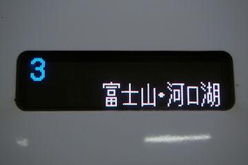 20032209