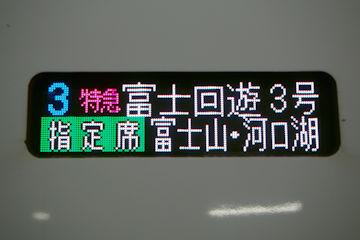 20032212