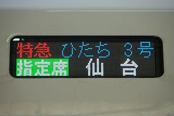 20032216