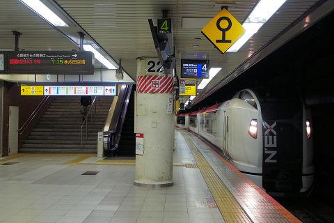 20053013