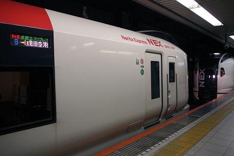 20053016
