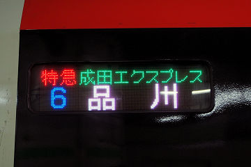 20053019