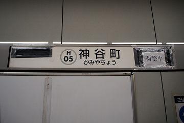 20060623