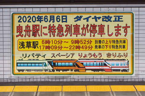 20060628