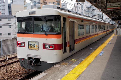 20060637