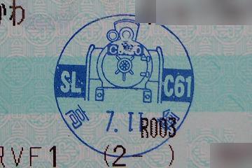 20071106