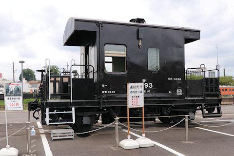 20072309
