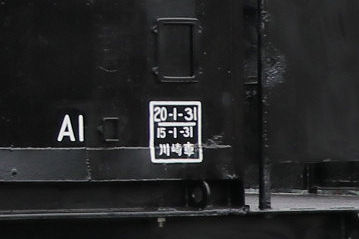 20072310