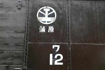 20072313