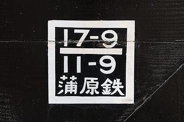 20072314