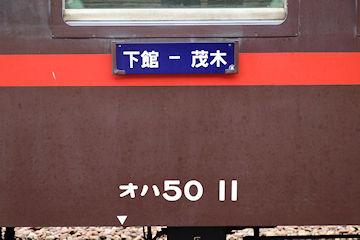 20072323