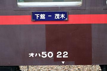 20072325