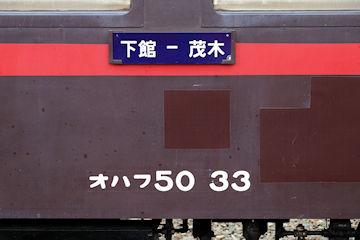 20072328
