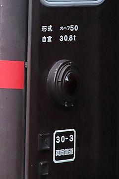 20072329