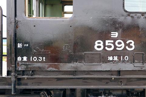 20072335